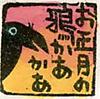 022c003_2