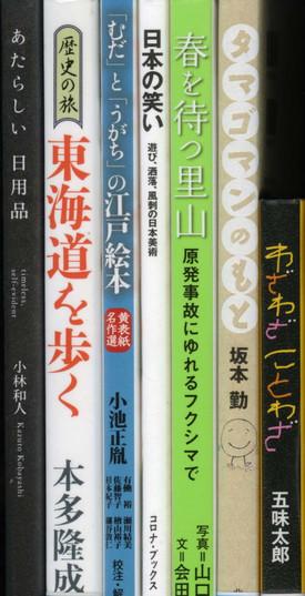 20120223book001