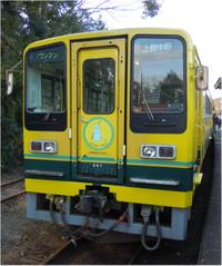 20120412