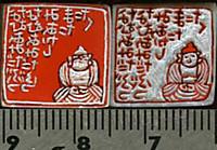 20121031001