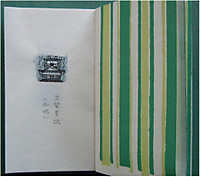 20130111_8