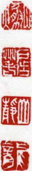 20130325001_9