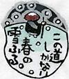 069c003
