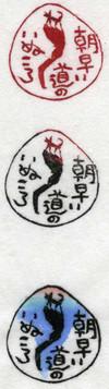 20150127001