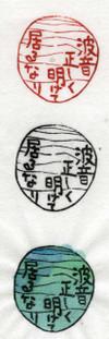 20150310001_2