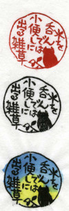 20150324001