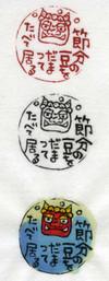 20150401001