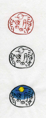20150405001