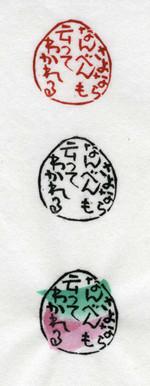 20150407001