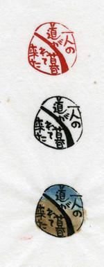 20150411001