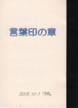20151003001