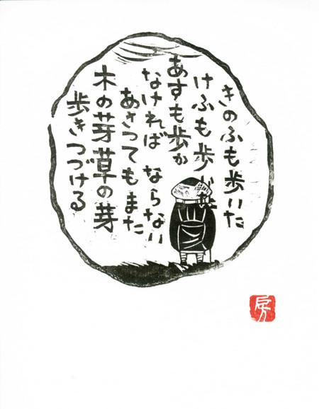 011a201604