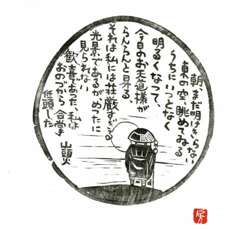 022a201604