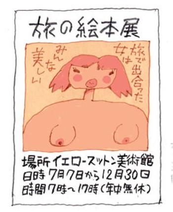 20160709_4