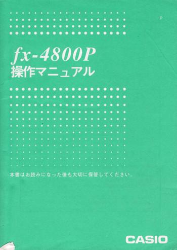 20170708fx4800p001