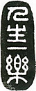 007b002